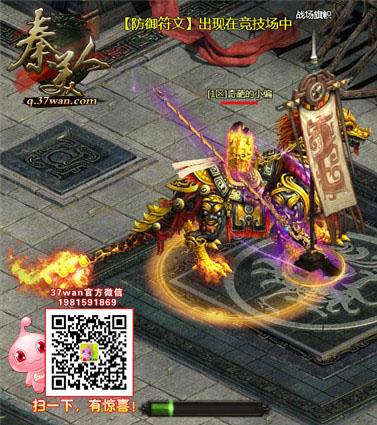 格斗场面和招募美女侍宠为特色的arpg武侠网页游戏