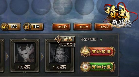 游戏资讯 游戏新闻 更多      【金屋藏宝,纸醉金迷】     37wan
